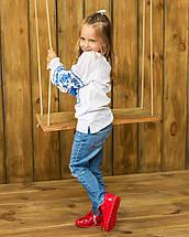 Сорочка вишиванка для дівчинки Намисто синє, фото 3