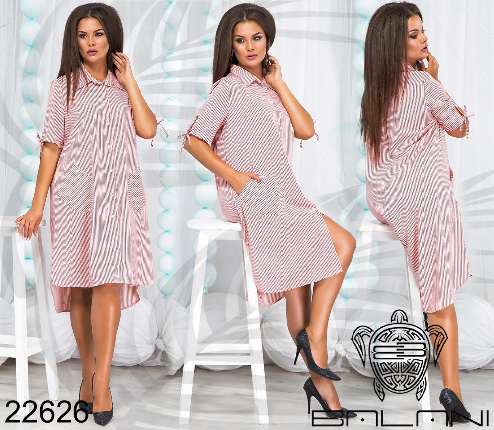 a583005afc1 Платье-рубашка Большого Размера ТМ Balani Р. 48-54 — в Категории ...
