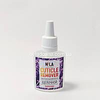 Ремувер для размягчения кутикулы NILA, 30мл Лаванда