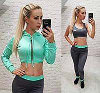 Фитнес костюм 3-ка реплика Nike мастерка мини топ и лосины микро дайвинг ментол , фото 1