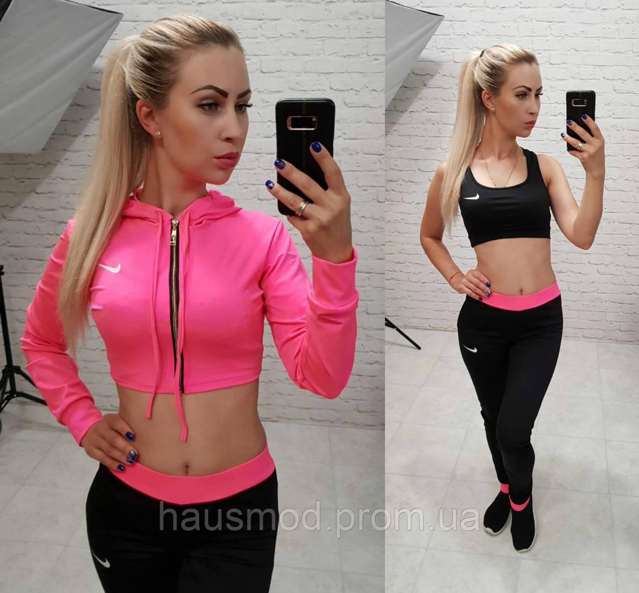 Фитнес костюм 3-ка реплика Nike мастерка мини топ и лосины микро дайвинг розовый