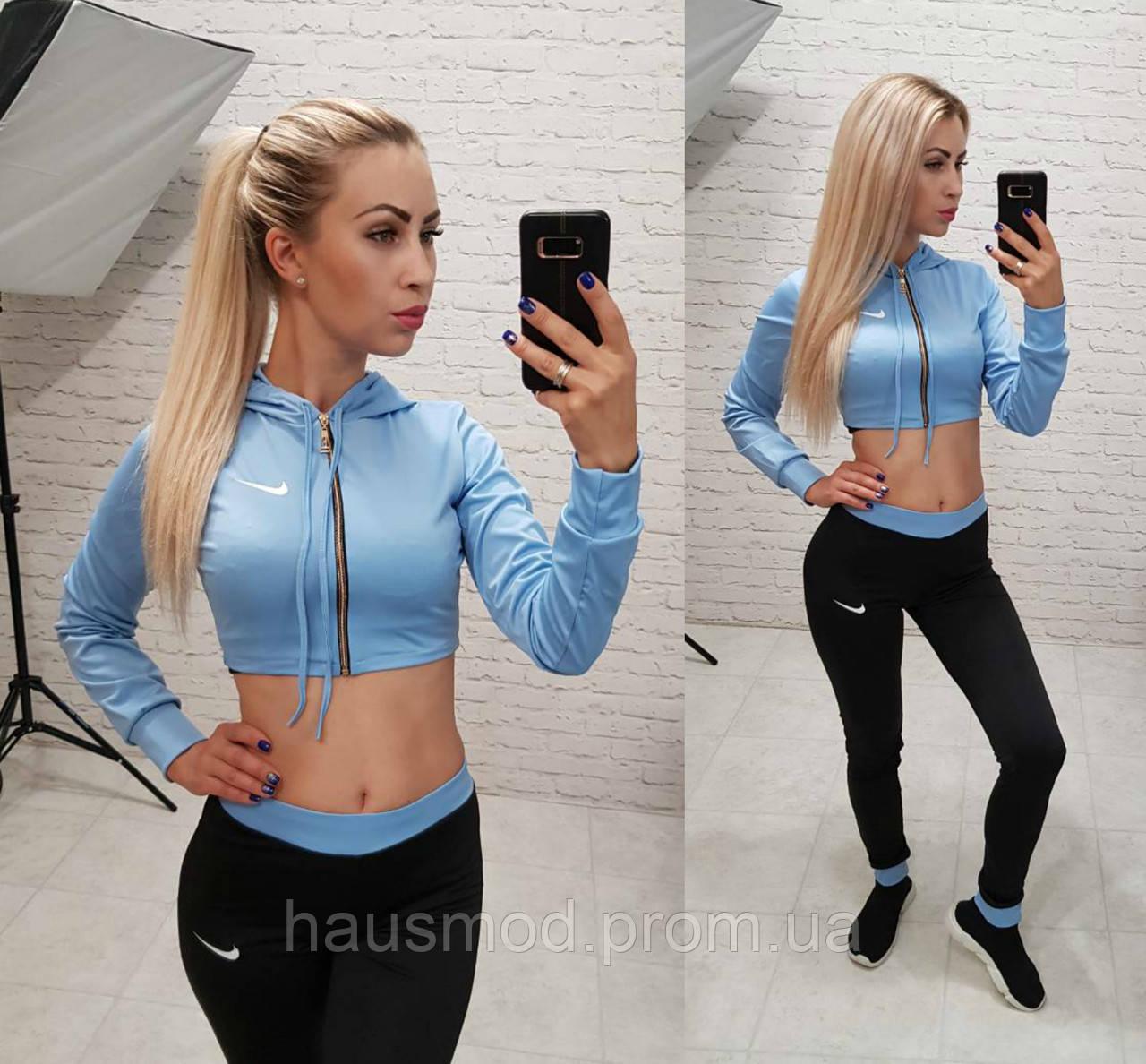 Фитнес костюм 3-ка реплика Nike мастерка мини топ и лосины микро дайвинг голубой