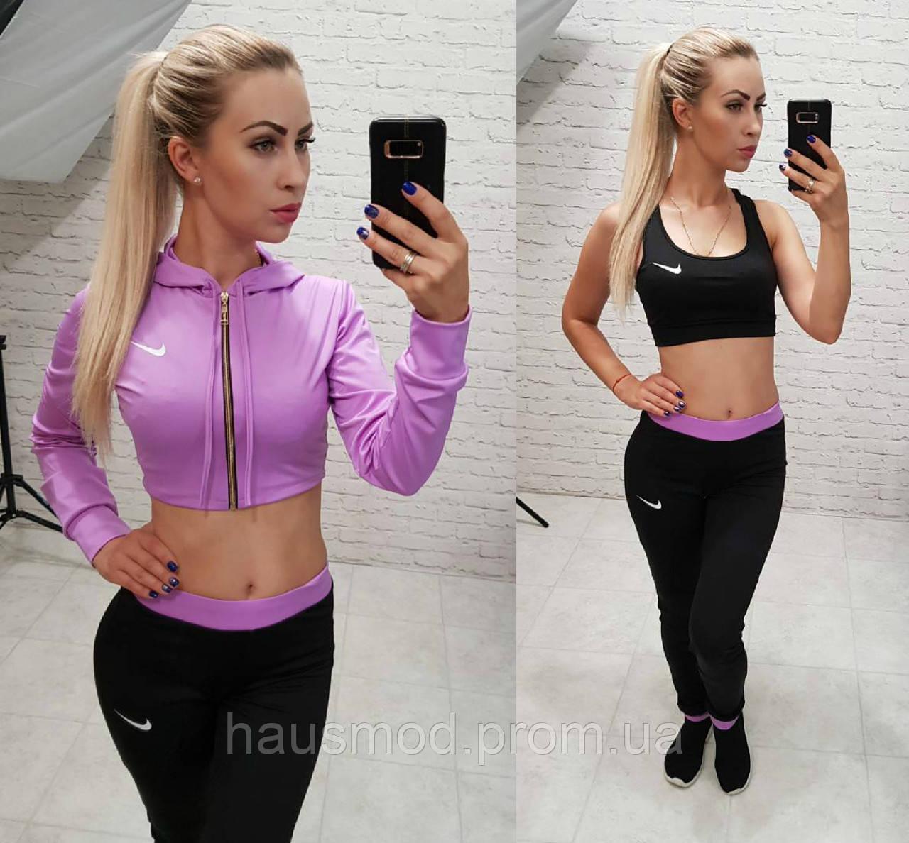 Фитнес костюм 3-ка реплика Nike мастерка мини топ и лосины микро дайвинг фиолет