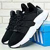 Adidas Prophere Black White (реплика)