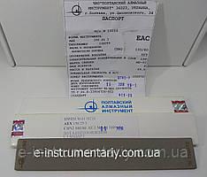 Эльборовые бруски для заточки ножей 150х25х3. Зерно 100/80 - черновая заточка