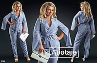 Брючный костюм женский с жакетом на запах  батал р. 50-54  Ajiotaje XL