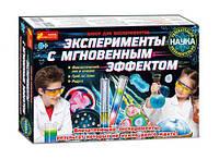 """Набор для экспериментов """"Эксперименты с мгновенным эффектом"""" 12114087Р"""
