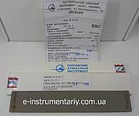 Эльборовый брусок 150х25х3. Зерно 200/160 - формирование РК