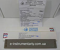 Эльборовые бруски для заточки ножей 150х25х3. Зерно 200/160 - формирование РК