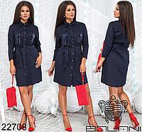 adfdcd3b868 Платье рубашка больших размеров — купить недорого у проверенных ...