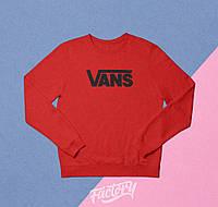 Спортивный свитшот, кофта, реглан Vans (красный+черный лого) ,Реплика