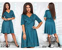 Платье из замши с 48 по 54 размер - 22587 БН