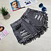 Джинсовые шорты серые с заклёпками - 539-2101-2