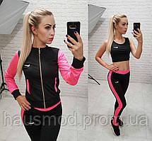 Фитнес костюм 3-ка реплика Nike широкий топ кофта лосины лампас микро дайвинг розовый