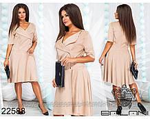 Платье из замши с 48 по 54 размер - 22588 БН