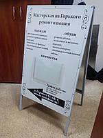 Штендер двухсторонний выносной с карманами для полиграфии
