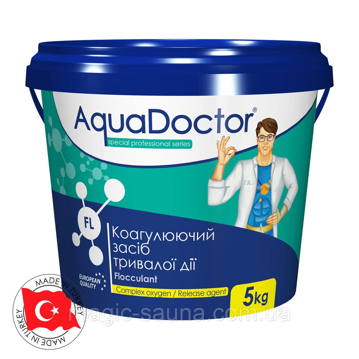 Коагулирующее средство в гранулах 1кг AquaDoctor FL