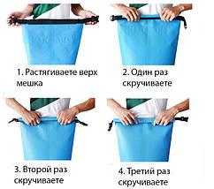 Водонепроницаемый мешок для вещей Safebet (10 л), фото 3