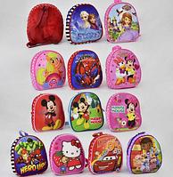 Рюкзак мягкий Детский рюкзак для мальчиков Детские рюкзаки мультики Детские рюкзаки для девочек