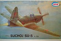 Su-5 1/72 MPM , фото 1