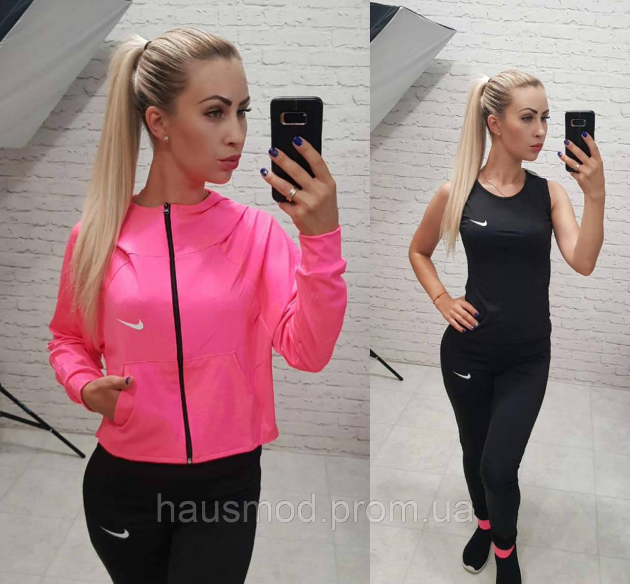 Фитнес костюм 3-ка реплика Nike балахон с капюшоном майка и лосины микро дайвинг розовый с черным