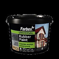 "Резиновая краска ТМ""FARBEX"" белая матовая - 6,0 кг"