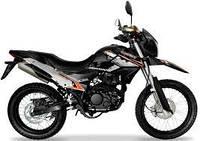 Мотоцикл XY250-6С  CROSS Special Edition