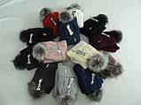 Комплект шапка с бубоном и баф зимний, акрил флис, люрекс,, разные цвета, фото 6
