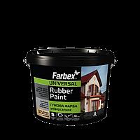 "Резиновая краска ТМ""FARBEX"" вишневая матовая (RAL 3005) - 3,5 кг."