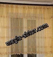 Тюль версаче кремовая, фото 1