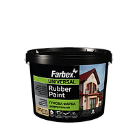"""Резиновая краска ТМ """"FARBEX"""" коричневая матовая (RAL 8017) - 3,5 кг."""