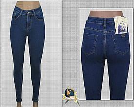 Джинси жіночі завужені висока талія Американка синього кольору 30 розмір