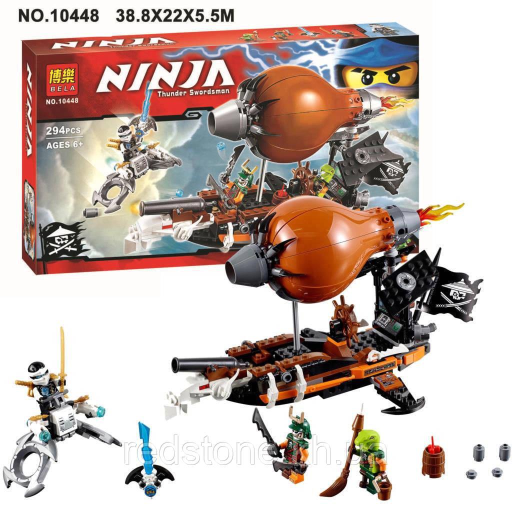 Конструктор Bela Ninja 10448 Пиратский Дирижабль 294 детали