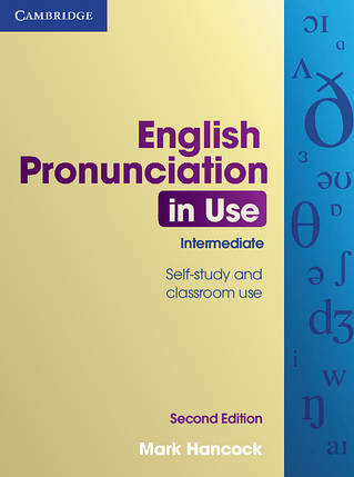 English Pronunciation in Use 2nd Edition Intermediate with answers, фото 2