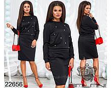Костюм юбочный с батником  размер 48-50- 22656 БН