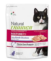 TRAINER NATURAL MATUREWith Fresh Chickenкорм для кошек от 7 лет, 1,5 кг