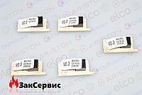 Комплект чипов (EEPROM CMP3) на газовый котел Ariston MICROGENUS, MICROGENUS PLUS65101368