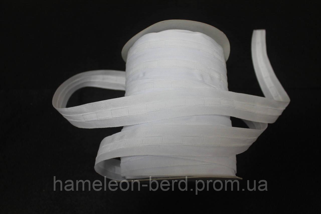 Тесьма для штор белая узкая