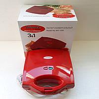 Тостер универсальный 3-в 1 Wimpex 750W WX1056