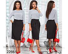 Платье с контрастной юбкой с 48 по 54 размер- 22661 БН