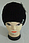 Шапка мужская зимняя м 8238, разные цвета, фото 3