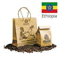 Кава Ефіопія Сідамо 250г тм Paradise, фото 1