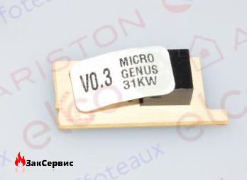 Чип UK Microgenus 2 (EEPROM CMP3) на газовый котел Ariston MICROGENUS, MICROGENUS PLUS65101368-1