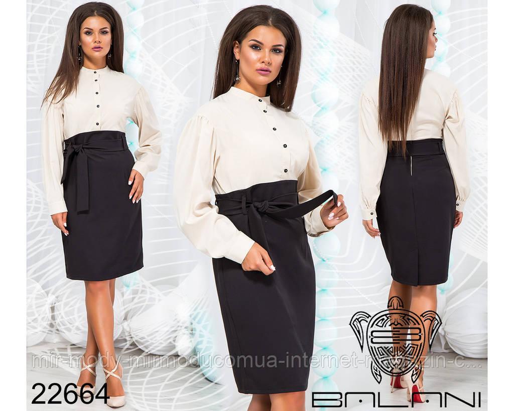 Платье с контрастной юбкой с 48 по 52 размер- 22664 БН