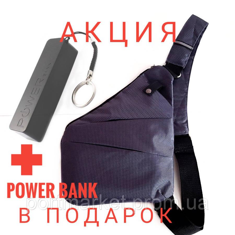 Мужская сумка мессенджер Cross body / слинг Кросс боди