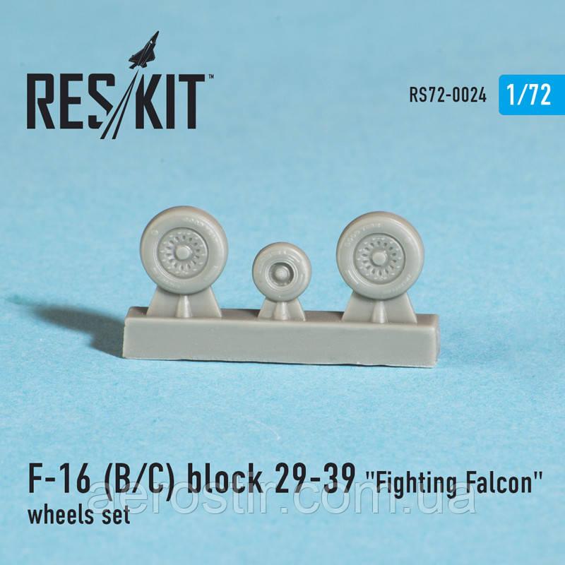 "General Dynamics F-16 (B/C) block 29-39 ""Fighting Falcon"" wheels set 1/72 RES/KIT 72-0024"