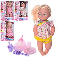 Пупс кукла 39 см сестра беби берн (baby born) с аксессуарами, горшок, бутылочка, тарелка, R317006-15-B18-C17-D