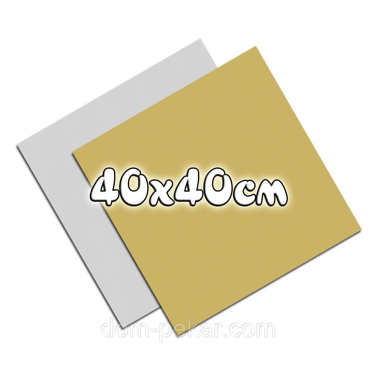 Подложка золото/серебро 400*400 квадратная
