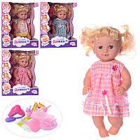 Пупс кукла 39 см сестричка беби берн (baby born) с аксессуарами, горшок, бутылочка, тарелка, R317008A3-5-11-17, фото 1