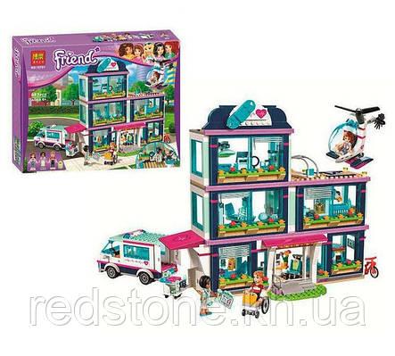 """Конструктор Bela 10761(Lego Friends 41318) """"Клиника Хартлейк Сити""""  887 дет"""